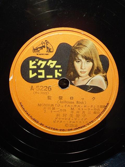 レアなシングル盤4